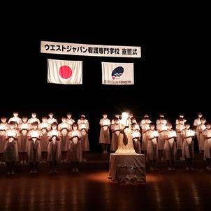 11期生 宣誓式の画像