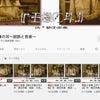 芝居と音楽のコラボレーション・・俳優【大谷亮介さん】とYouTubeチャンネルを開設!の画像