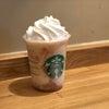 まるかじり JUICY PEACH Frappuccinoの画像
