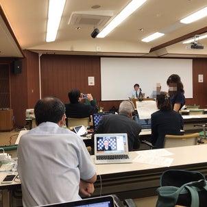阪大歯学部同窓会 第531回 臨床談話会 開催の画像