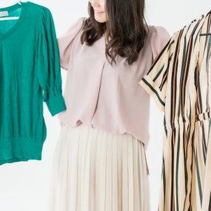 「洋服選びに悩んでいる」人にまずはじめに伝えたい5つのことの画像