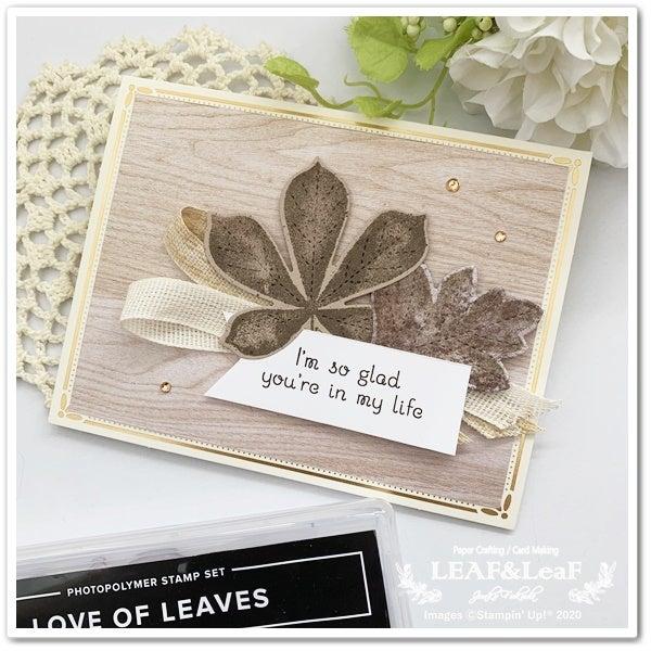 手作りカード 葉っぱ