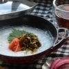 肌寒い朝に!明太高菜のおかゆで朝ごはんの画像