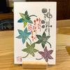 神無月 ポストカードの画像