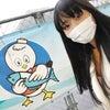 #ゆっふぃー女川 2020(゚ω゚)の画像