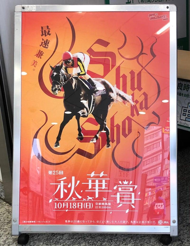 意味 クラ ヴァシュ ドール 【桜花賞】クラヴァシュドール陣営「馬体がいい意味で大人びてきて、すごくいいかんじ」/ねぇさんのトレセン密着