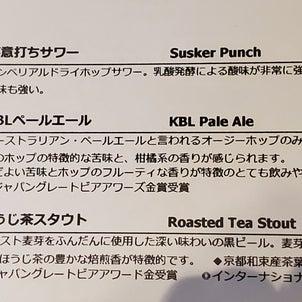 ビールのおともにぴったりの発酵おつまみの組み合わせの画像