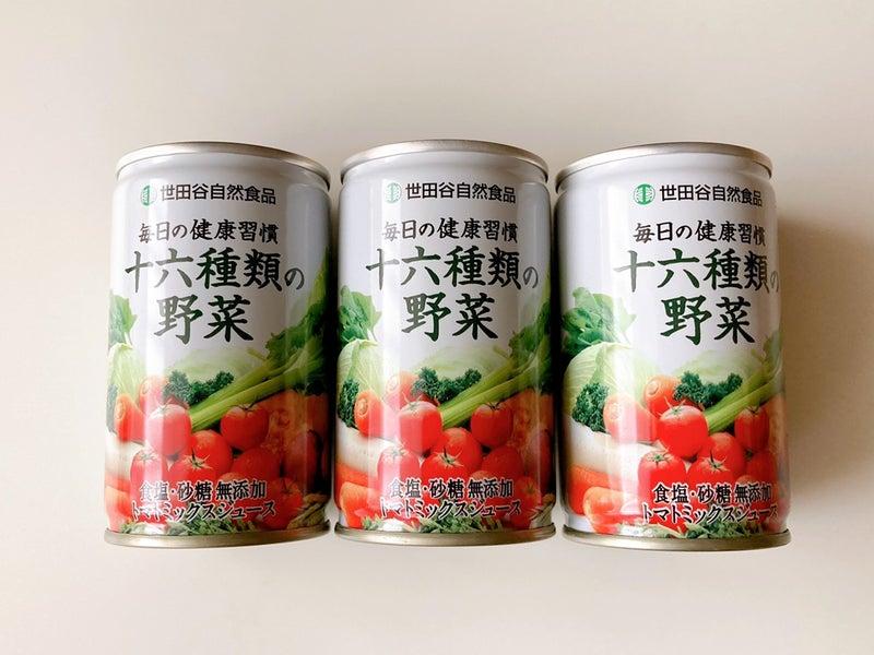 食品 野菜 ジュース 世田谷 自然