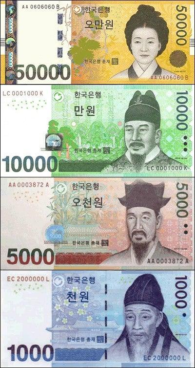 いくら 10 で 万 ウォン は 円 日本
