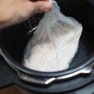 【楽ちん自炊】ほったらかし&時短調理家電で、サラダチキン作ってみた②の画像