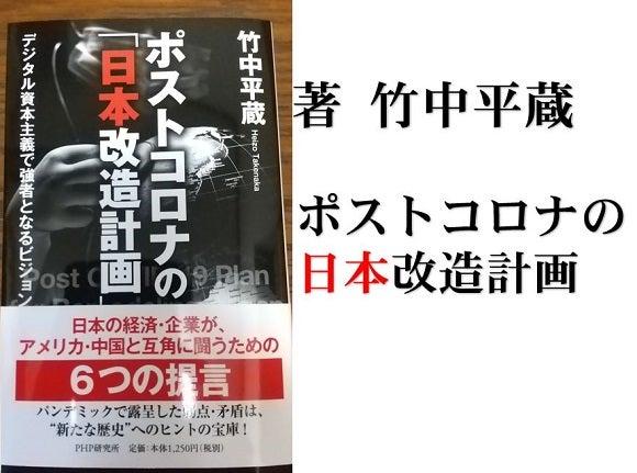 任意売却 関西 大阪 兵庫