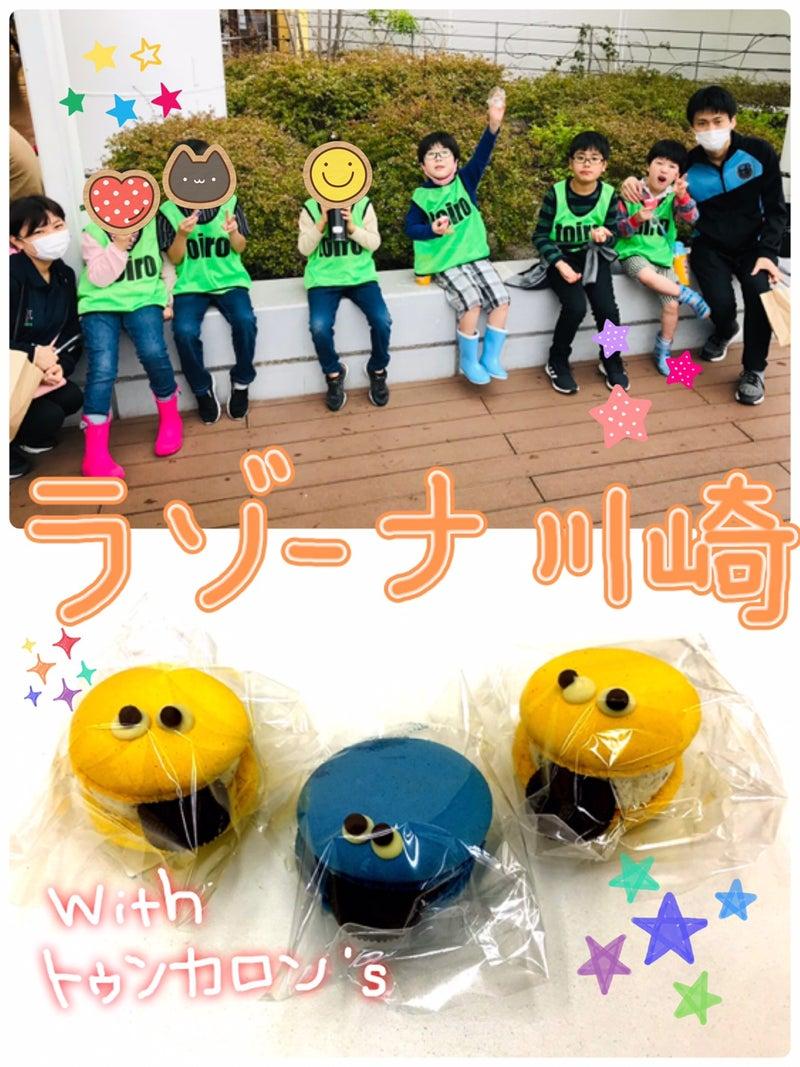 o1080144014833839734 - 10月10日(土)toiro武蔵小杉 vol.21