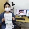 【合格!】WEBクリエイター能力認定試験 合格おめでとうございます!の画像