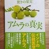 森田先生新刊本発売のご案内の画像