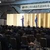 「細田博之君の政治生活30年を祝う会」が開催の画像