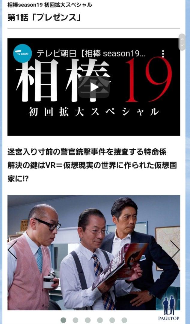 ☆東松史子の舞台とか日記☆のブログ