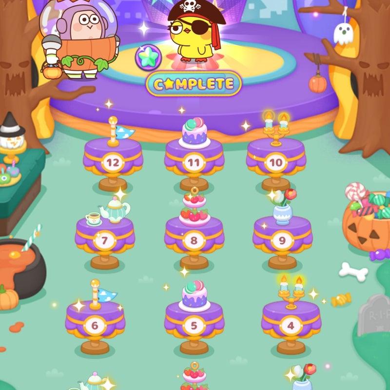 12 vip ピクサー タワー