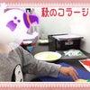 八ヶ崎教室です!(^^)!の画像