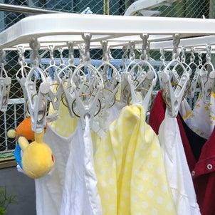 小さな洗濯物の画像