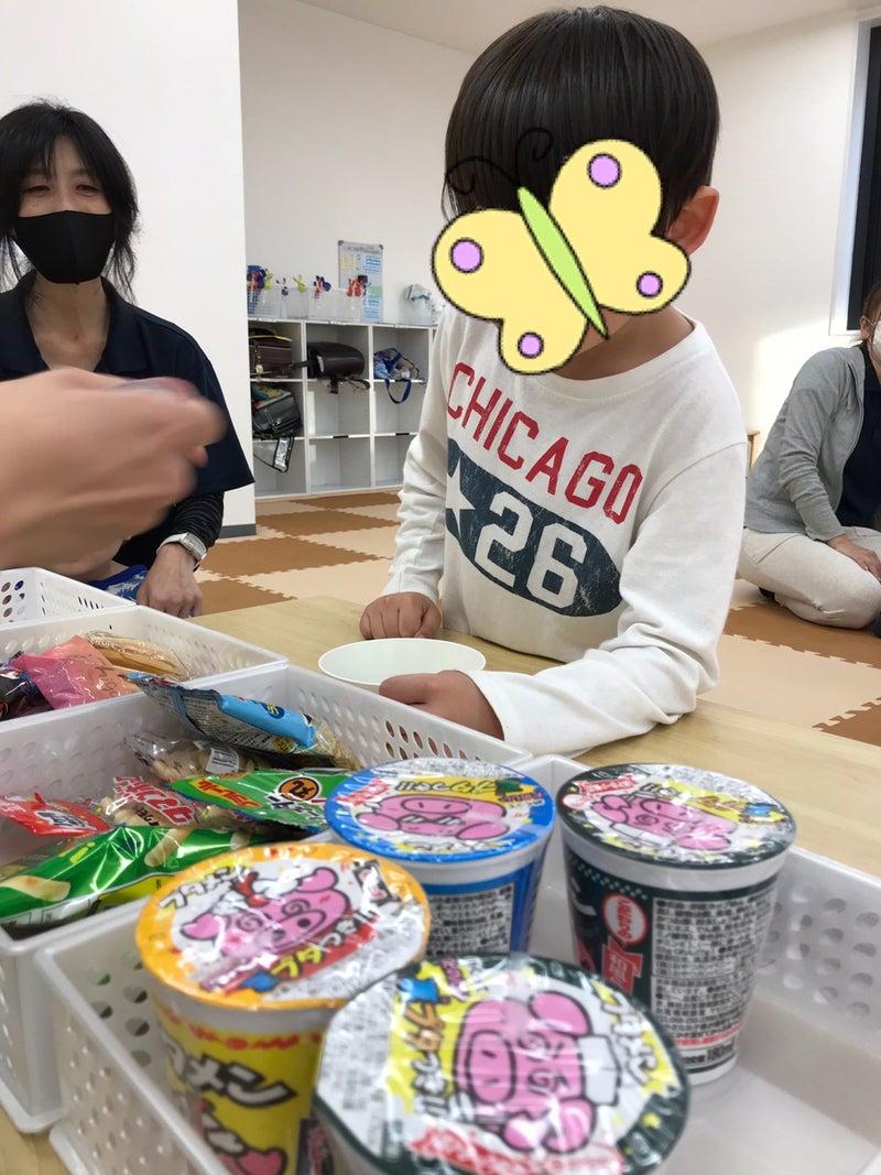 o1080144014834168981 - ♡10月12日(月) toiro藤沢♡