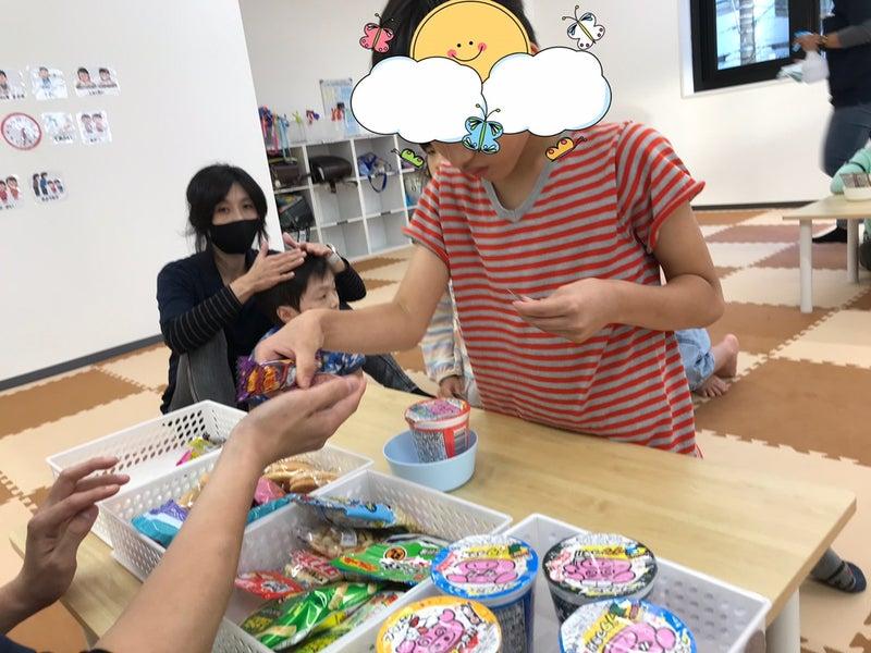 o1080081014834168975 - ♡10月12日(月) toiro藤沢♡