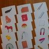 11月のフラッシュカードの画像