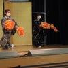 10月25日(日曜日)「三遊亭小遊三 一門会」踊りのお稽古 の画像