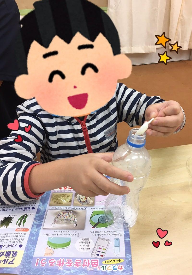 o1080154414834379859 - ♪10月13日(火)toiro新吉田♪