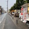 ザ・ミレナリータワーズ 川崎に出店 2020 10 7の画像