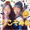 ようこそコンパニオンクラブ寿桃へ スタッフブログの画像