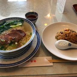 画像 広東料理 順徳! の記事より 15つ目