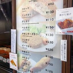 画像 広東料理 順徳! の記事より 18つ目