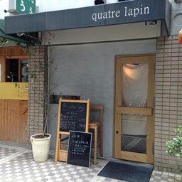 画像 広東料理 順徳! の記事より 2つ目
