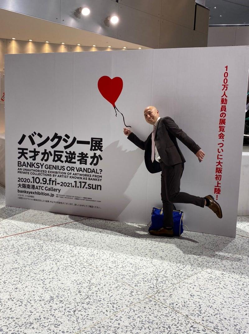 大阪 バンクシー 展