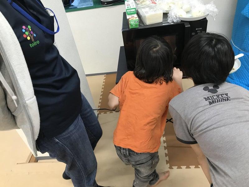 o4032302414834651349 - 10/14(水)toiro南林間