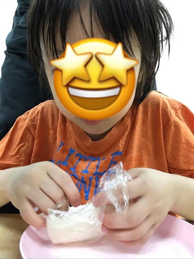 o0640085214834642589 - 10/14(水)toiro南林間