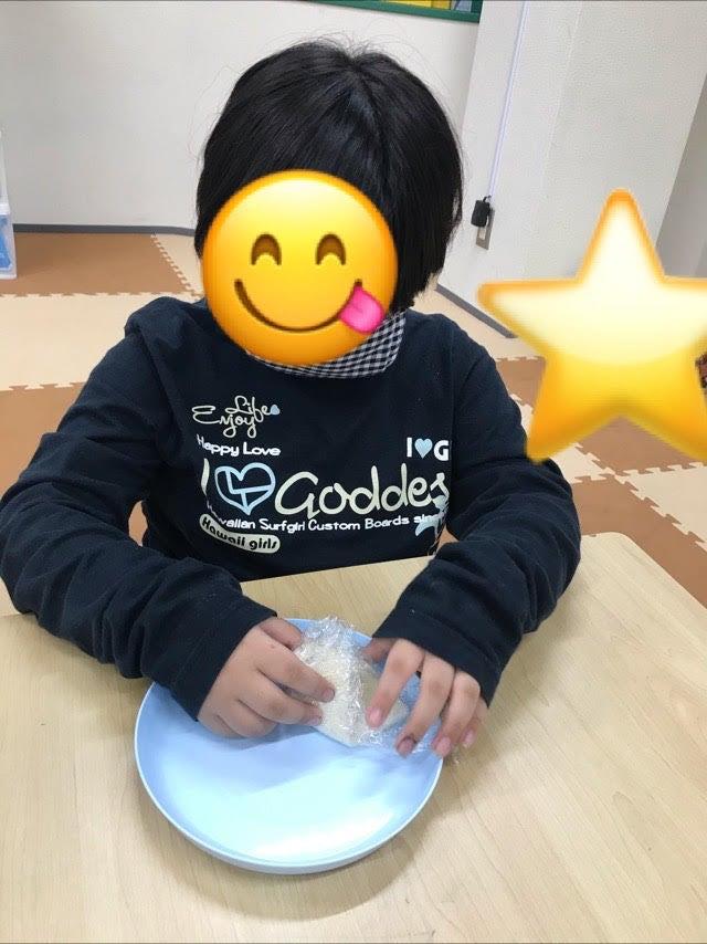 o0640085414834642743 - 10/14(水)toiro南林間