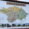 長崎県キャンプ場【長崎県民の森オートキャンプ場】の画像