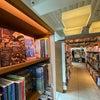 書店に並びました。の画像