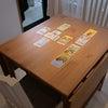 アディビーノの占い机の画像