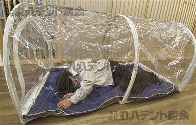 気密テント