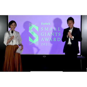 ForbesJAPAN 〝SMALL GIANTS AWARD 2021〟特別セッション司会の画像