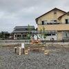 【新築】常陸太田市 A様邸の地鎮祭を行いました!の画像