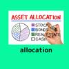 【ミニマル単語】allocation 割り当ての画像