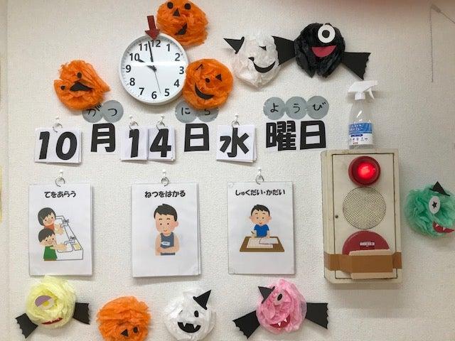 o0640048014835117266 - 10月19日(月)☆toiro金沢文庫19☆