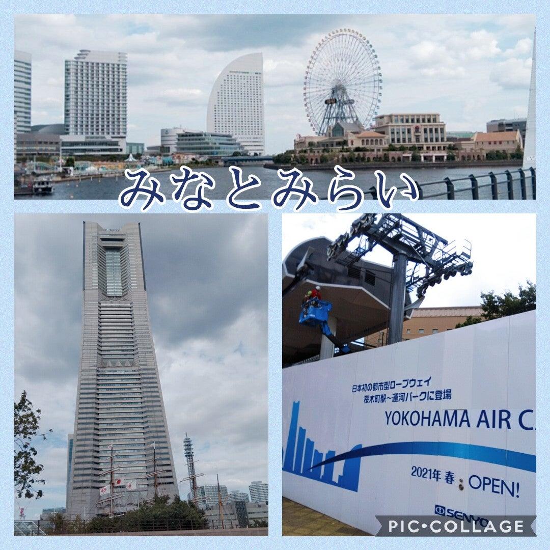 キャビン 横浜 エア 横浜ロープウェイ