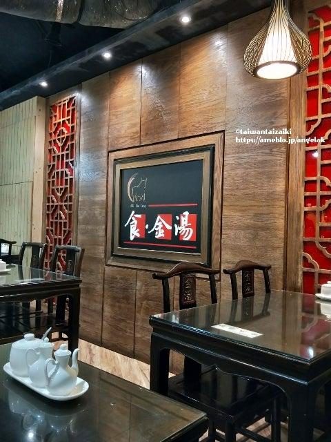 高雄のワンタン麺、焼き餃子、ルーウェイの美味しいお店!
