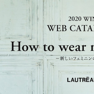 2020 WINTER WEB CATALOG公開!の画像