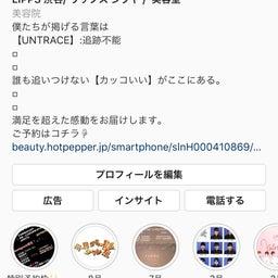 画像 勢いが止まらない LIPPS渋谷店に注目‼️ の記事より 1つ目