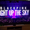 BLACK PINK【LIGHT UP THE SKY】の画像